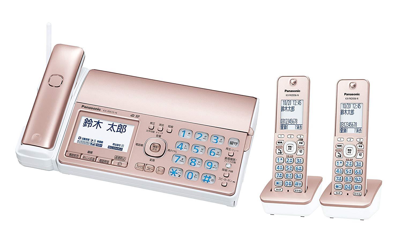 ■送料無料■Panasonic パナソニック KX-PD515DW-N デジタルコードレス普通紙FAX おたっくす 子機2台 相当品 Panasonic
