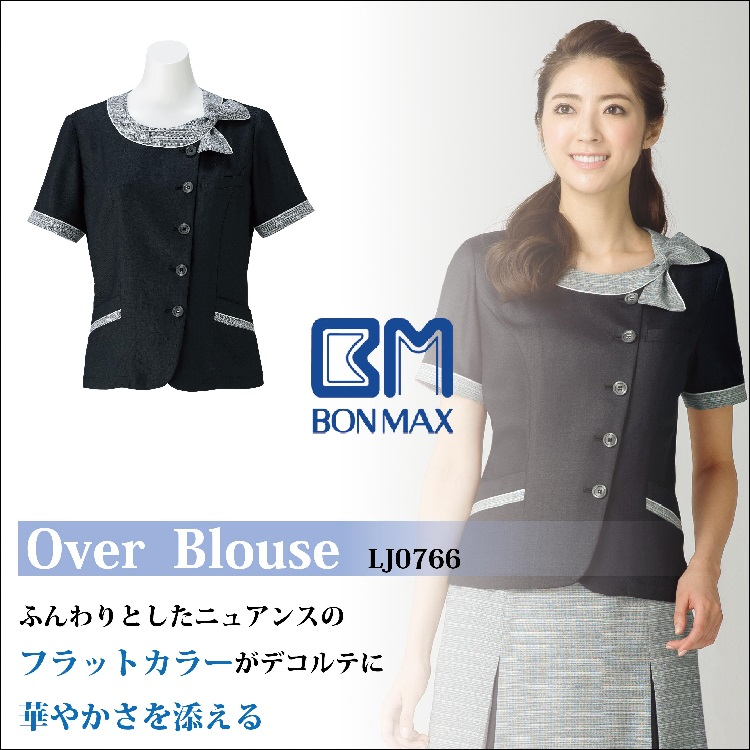 BONMAX‐春夏オフィスウェア【事務服】‐ソフトジャケット‐LJ0766‐17~19号