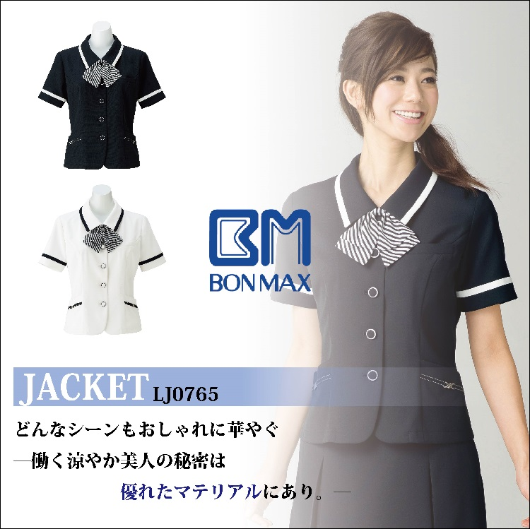 BONMAX‐春夏オフィスウェア【事務服】‐ソフトジャケット‐LJ0765‐17~19号