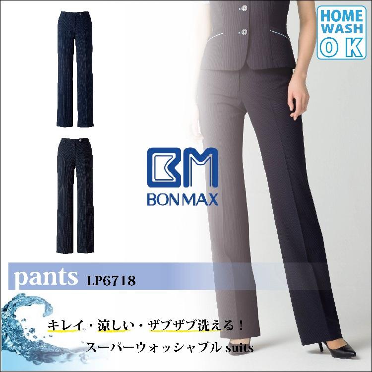 BONMAX‐春夏オフィスウェア【事務服】‐ストレートパンツ‐LP6718‐17~19号