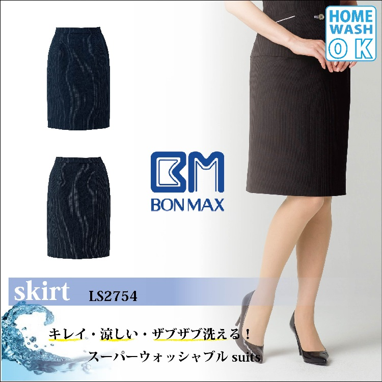 BONMAX‐春夏オフィスウェア【事務服】‐タイトスカート‐LS2754‐17~19号