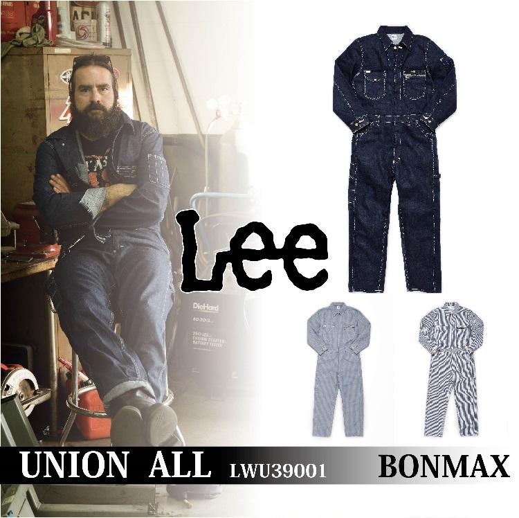 Lee×BONMAX ワークウェア【作業服】‐つなぎ‐LWU39001‐