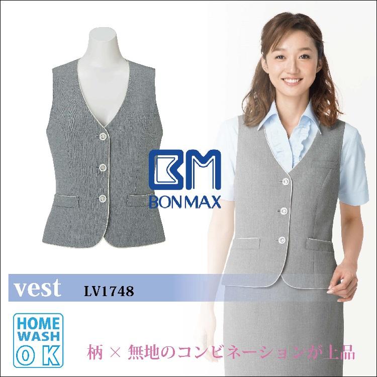 BONMAX‐春夏オフィスウェア【事務服】‐ベスト‐LV1748‐17~19号