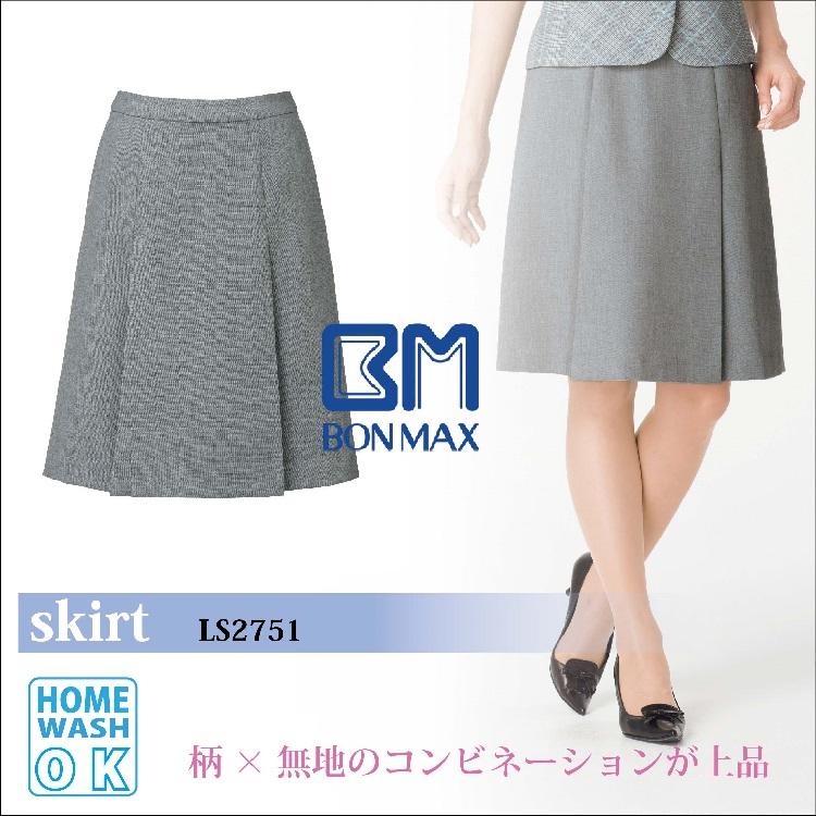 BONMAX‐春夏オフィスウェア【事務服】‐プリーツスカート‐LS2751‐17~19号