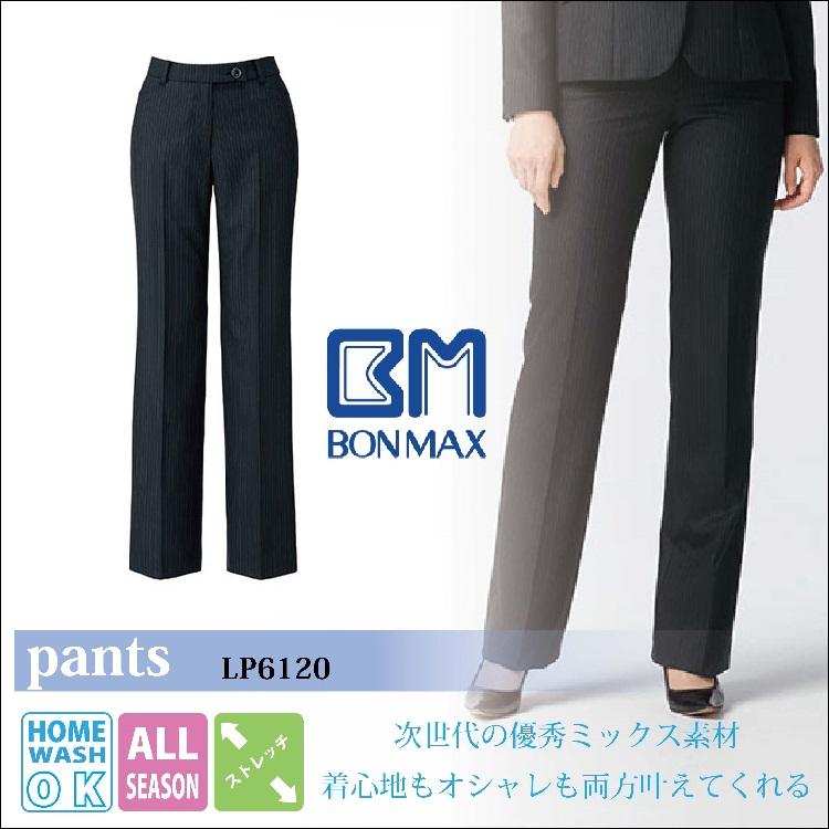BONMAX‐オフィスウェア【事務服】‐パンツ‐LP6120‐17~19号