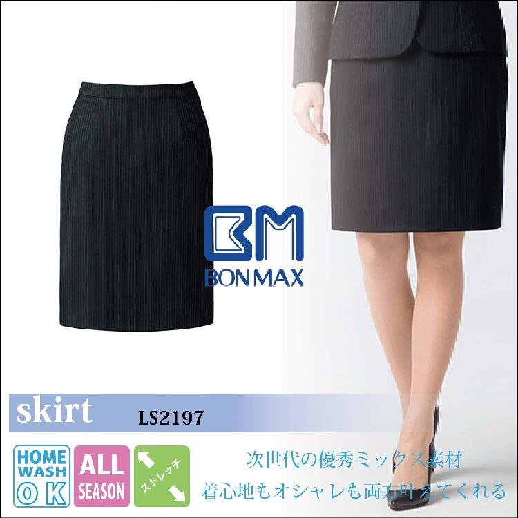 BONMAX‐オフィスウェア【事務服】‐タイトスカート‐LS2197‐17~19号