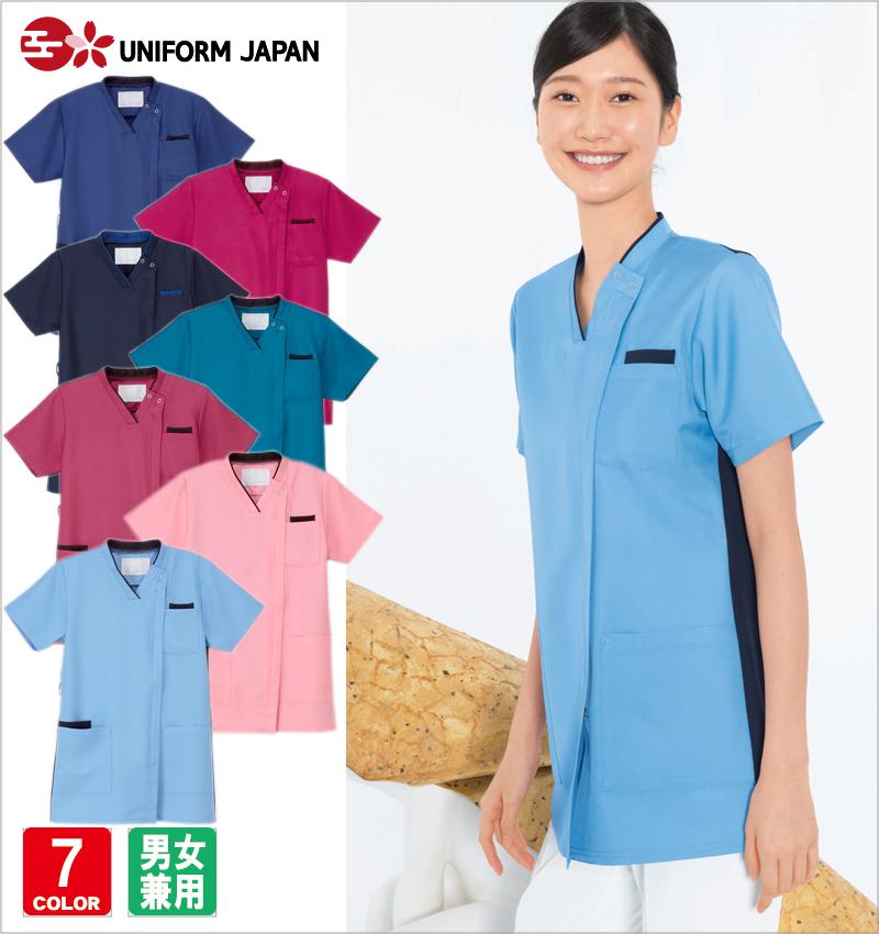 適度なゆとりのあるシルエット ナガイレーベン スクラブ 医療 白衣 看護 介護 男女兼用 半袖 RT5402