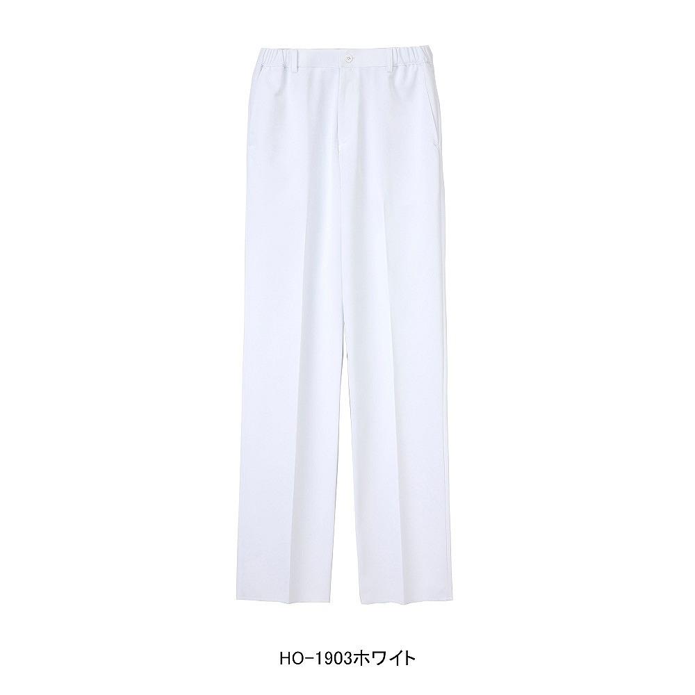 ナガイレーベン パンツ 白衣 看護 医療 介護 スラックス メンズ HO1903