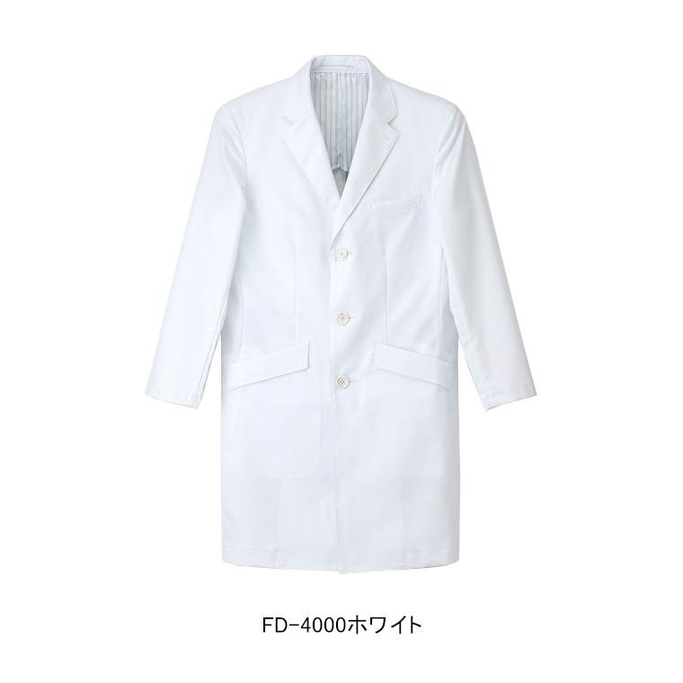 ナガイレーベン ドクターコート 白衣 診察衣 医療 メンズ シングル 長袖 FD4000
