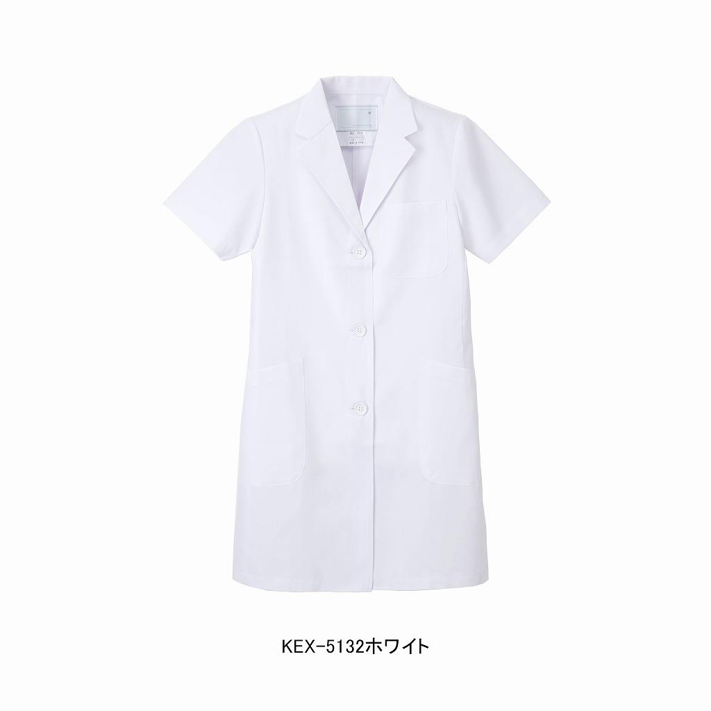 ナガイレーベン ドクターコート 白衣 診察衣 レディース ハーフ丈 半袖 医療 KEX5132