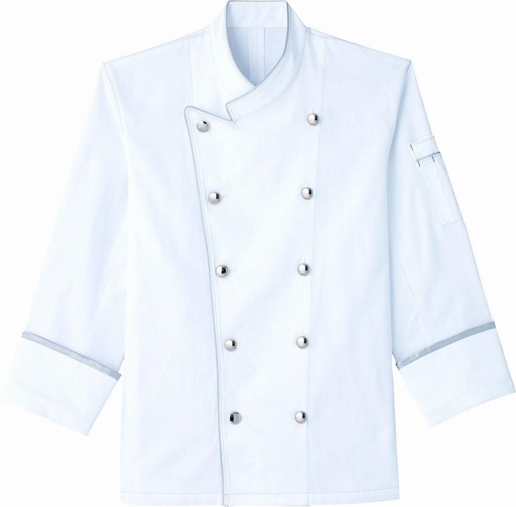 コックコート AS-8113 男女兼用 長袖 メタルボタン 飲食 調理服 厨房白衣 レストラン カフェ キッチン チトセ arbe