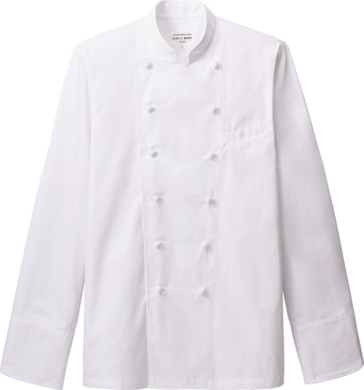 コックコート AS-5924 男女兼用 長袖 シェフコート シェフ スプーンポケット付 厨房服 厨房白衣 コック服 飲食 調理服 チトセ arbe