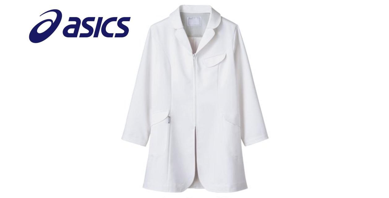asics アシックス LKM201ドクターコート レディース シングル 長袖 制菌 制電 防汚 医療 白衣 診察衣 メディカル 住商モンブラン