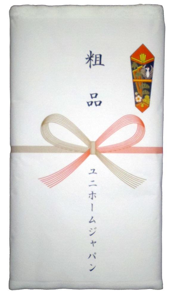 粗品タオル 200匁 600枚 のし付袋入 一色プリント