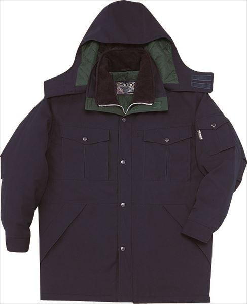 作業用防寒着 自重堂Jichodo 48123 防寒コートフード付ポリエステル100% 帯電防止素材