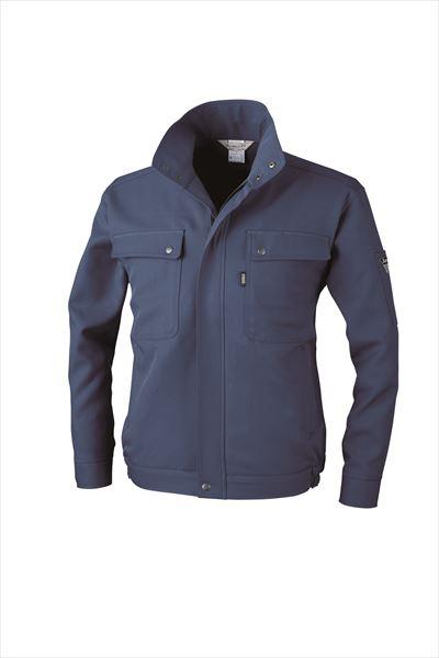 ジーベック XEBEC 7100 ブルゾン 通年 メンズ 男性 作業服 作業着 上着 ジャケット ジャンパー