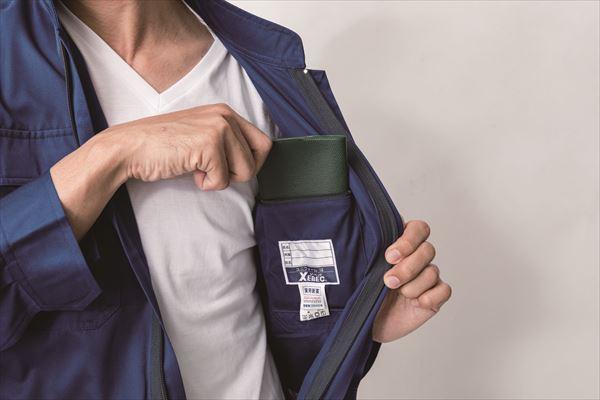 ジーベック XEBEC 9180 続服ツナギ 通年 メンズ レディース ユニセックス 作業服 作業着 ツナギ サロペットQCBWrodexE