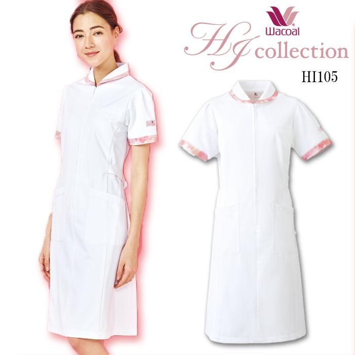 【wacoal/ワコールHIコレクション】 HI105 ワンピース 白衣 FOLK/フォーク S M L LL 3L 大きいサイズ 女性 人気 看護士 ナースワンピース