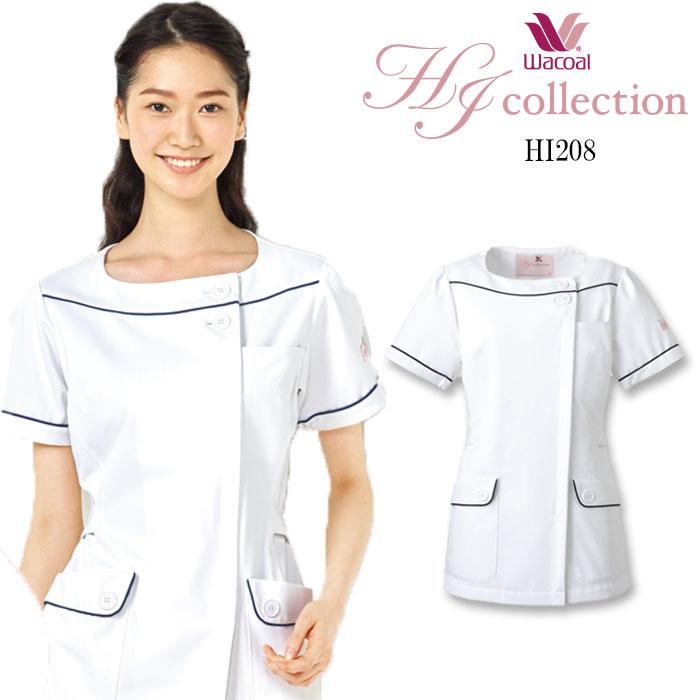 【wacoal/ワコールHIコレクション】 HI208 チュニック 白衣 FOLK/フォーク S M L LL 3L 大きいサイズ 人気 ナースウェア 白衣