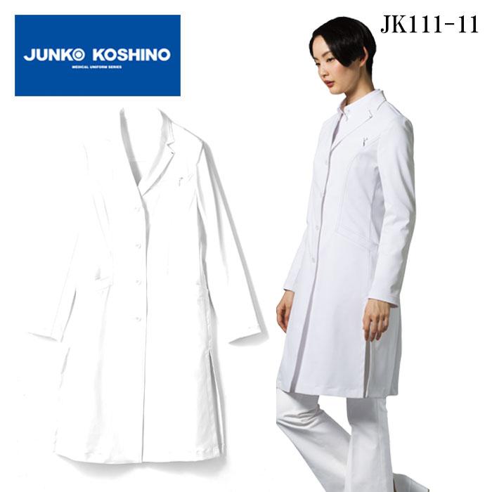 【JUNKO KOSHINO】 JK111 コシノジュンコ レディスドクターコート 高級ドクターコート モード S M L LL 3L 大きいサイズ 女性用 レディース 送料無料