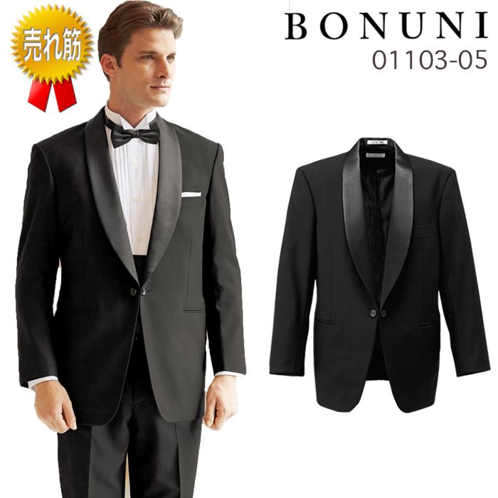 【ボンユニ】01103-05 メンズ 拝絹タキシード フォーマルクロス 毛100%