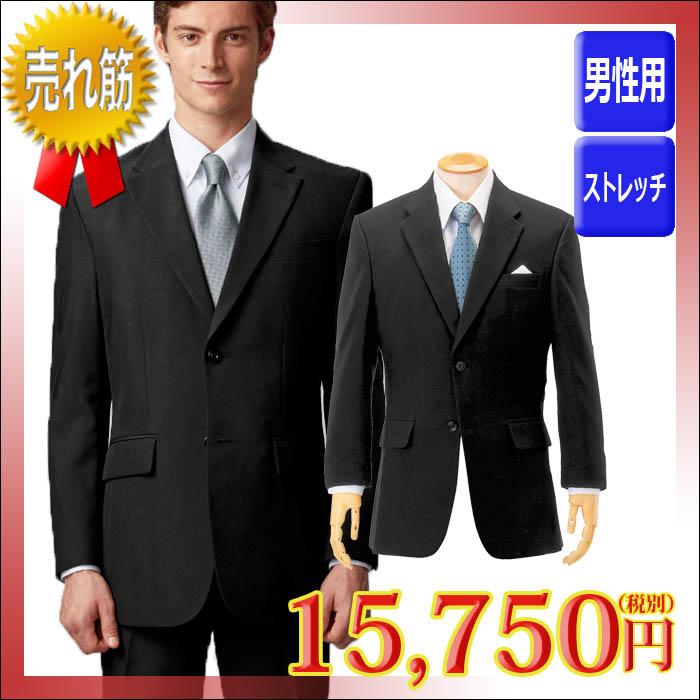 【ボンユニ】11109 メンズ シングルジャケット