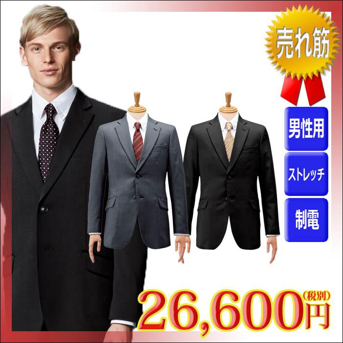 【ボンユニ】11121 メンズ シングルジャケット 中空糸ストライプウール