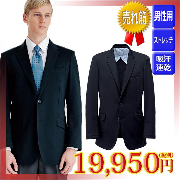 【ボンユニ】11122 メンズ ウォッシャブルニットジャケット