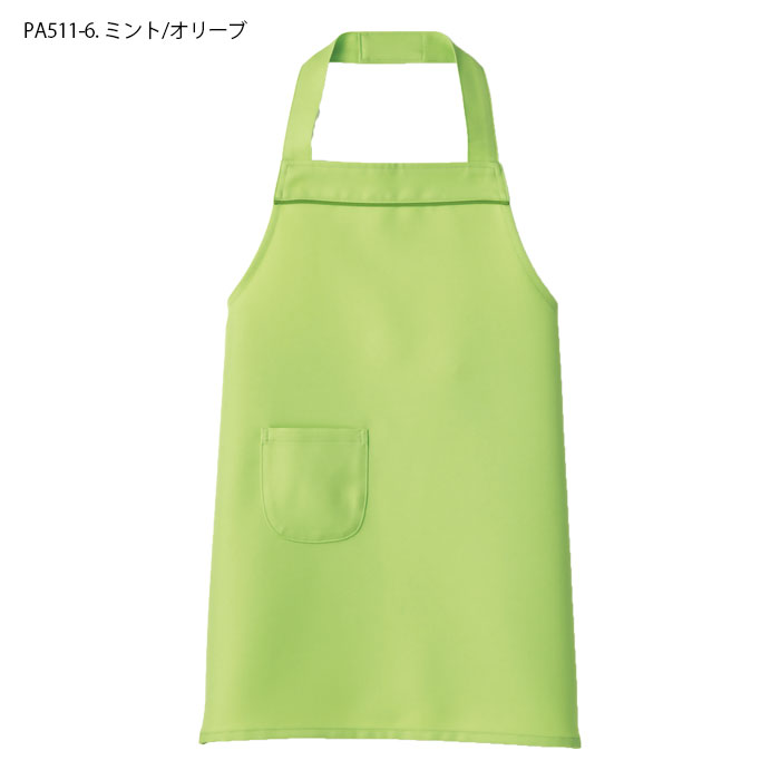 Apron pinafore kids kids size for the PA511 child