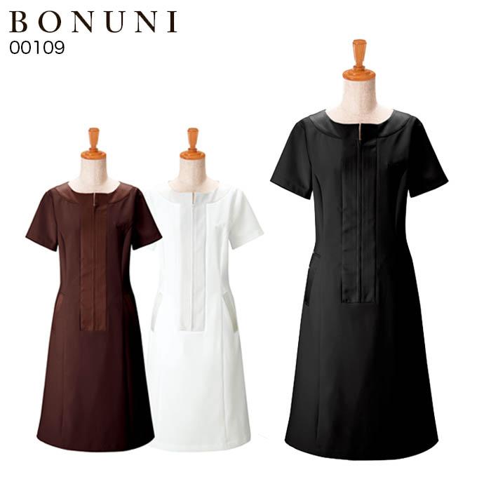 【ボンユニ】00109 ワンピース 7号 9号 11号 13号 15号 大きいサイズ 入学式 卒業式 卒園式 ママ おしゃれ
