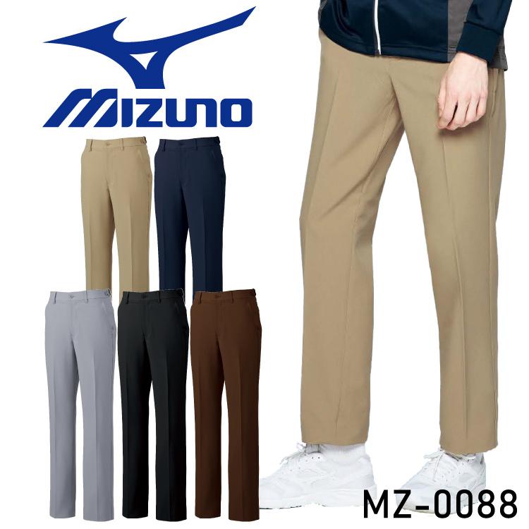 人気の定番パンツにコーディネートしやすいグレー ブラウンを追加しました パンツ Mizuno ミズノ メンズ メディカル白衣 スクラブパンツ MZ-0088 医療 数量限定アウトレット最安価格 男性用 至高