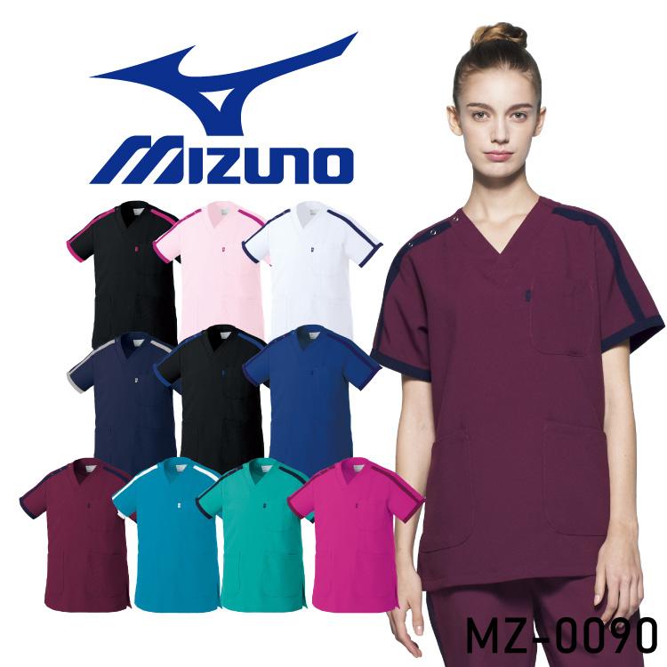 豊富なカラーでコーディネートを楽しめる 11色展開 スクラブ Mizuno 正規認証品!新規格 ミズノ レディース メンズ 出色 医療 メディカル白衣 MZ-0090 男女兼用