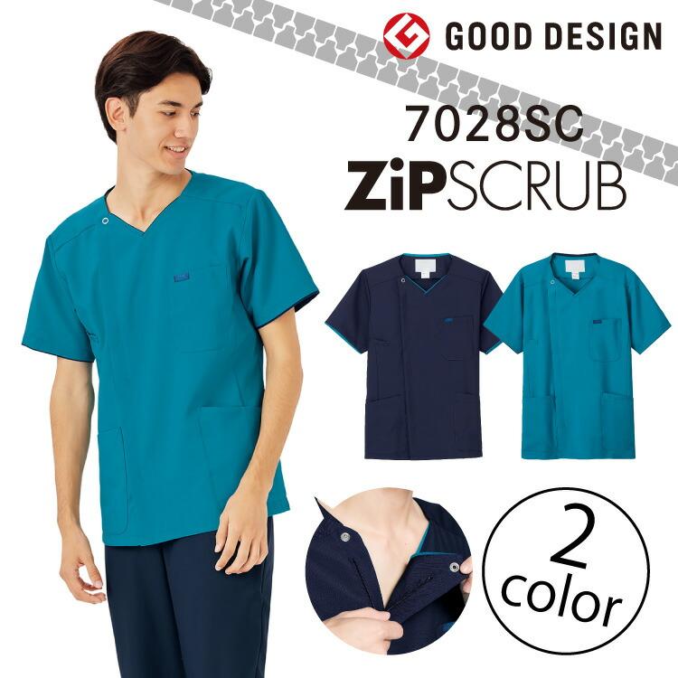 物品 小物類を入れるポケットも豊富なジップスクラブ R ジップスクラブ メンズ 海外輸入 メディカル白衣 7028SC GOOD FOLK 医療 DESIGN賞受賞フォーク