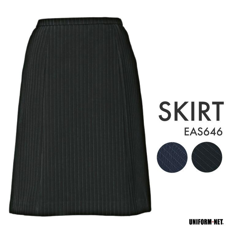 絶妙なデザインと仕様で 立っても座ってもスマート スカート Aラインスカート ストライプ ネイビー ブラック ウエストゴム伸縮 事務服 ストレッチ裏地 EAS-646 オフィス 在庫あり カーシー 大幅値下げランキング