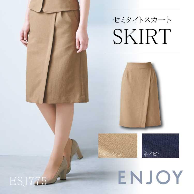 ナチュラルでリラックス感のあるメランジ調素材 スカート 国際ブランド レディース セミタイトスカート 軽量 カーシーカシマ ベージュ オフィス 5☆大好評 ネイビー ESS775