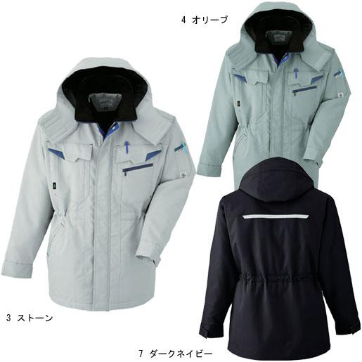【防寒服】コート E73100 旭蝶繊維