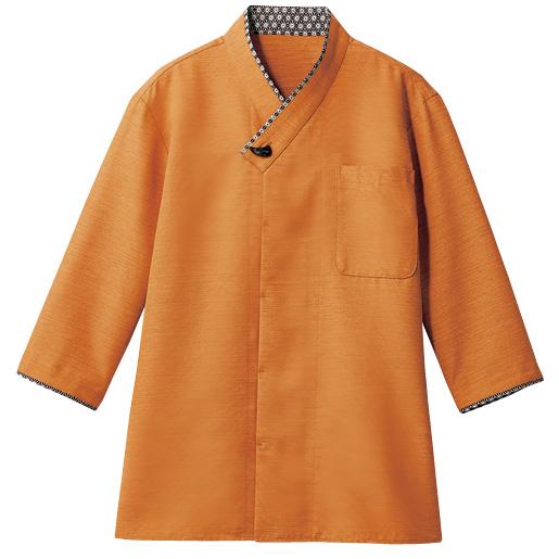 【クッキング・サービス】シャツ(男女兼用・7分袖) 2-737 住商モンブラン