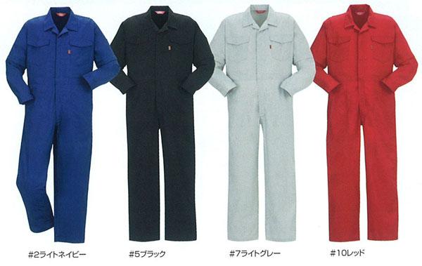 【つなぎ服】つなぎ服 572 ヤマタカ