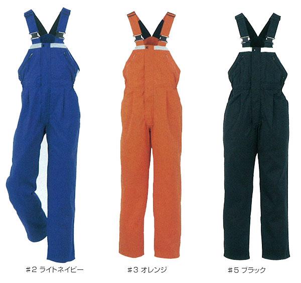 【つなぎ服】サロペット 8101 ヤマタカ