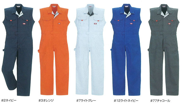 【つなぎ服】ノースリーブつなぎ服 PERSON'S P022 ヤマタカ