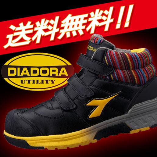 【送料無料】【安全靴】ディアドラ安全靴スニーカー STELLARJAY ステラジェイ DIADORA ディアドラ 作業靴 安全靴