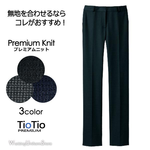 事務服 ニットパンツ S-50640 1 9 プレミアムニット セロリー