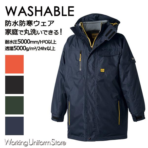 作業服 透湿防水防寒コート 男性用 GR8061 ドビーPUコーティング タカヤ