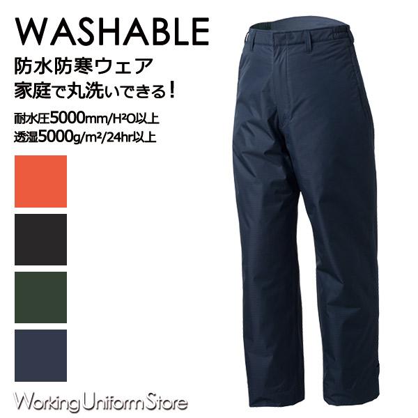 作業服 透湿防水防寒パンツ 男性用 GR8062 ドビーPUコーティング タカヤ