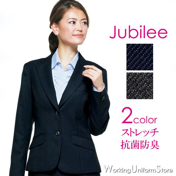 事務服 ジャケット AJ0241 ジュビリー ボンマックス