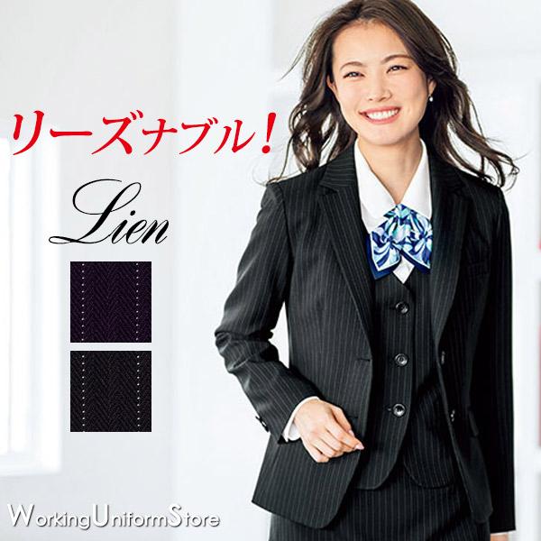 幅広い職種に!リーズナブル価格の価値あるジャケット 事務服 ジャケット AJ0245 リアン ボンマックス BON