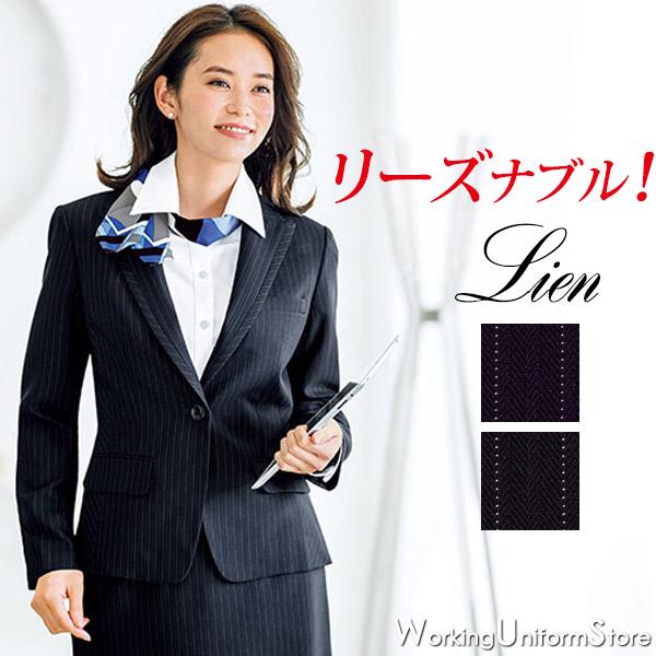幅広い職種に!リーズナブル価格の価値あるジャケット 事務服 ジャケット AJ0246 リアン ボンマックス BON