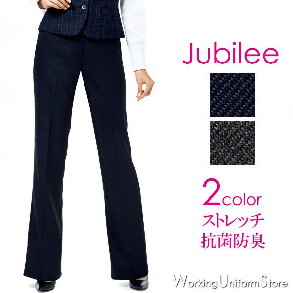 デザインと機能性により清楚で好感度が高い「ジュビリー」 事務服 パンツ AP6229 ジュビリー ボンマックス