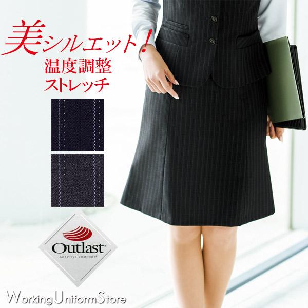 事務服 マーメイドスカート AS2282 プログレス ボンマックス BON