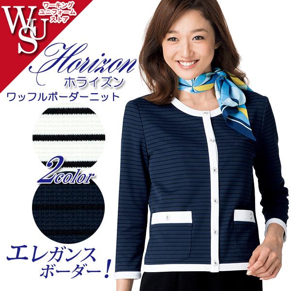 事務服 春夏ライトジャケット LJ0755 ホライズン ボン ボンマックス